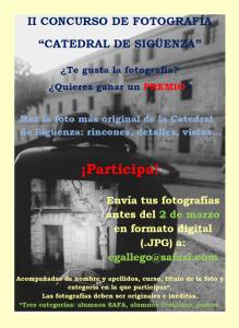 """II CONCURSO DE FOTOGRAFÍA """"CATEDRAL DE SIGÜENZA"""" – ¡PARTICIPA!"""