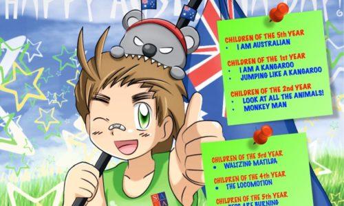 ¡Fiesta Australiana! English party 2019