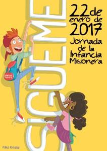 jornada de la infancia misionera 2017 colegio safa sigüenza